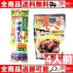 沖縄そば(だし付/2人前) ×2袋 4人前 & そーき(165g)  沖縄 土産 通販 送料無料