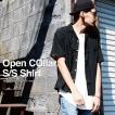 ボウリングシャツ メンズ 夏 夏服 夏物 シャツ カジュアルシャツ オープンカラー 半袖 無地 ファッション (br7004)