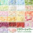 造花 アートフラワー材料 シャワー 結婚式 パーティ)ローズペタル (約100枚/パック) (AB57)