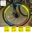 SALE◎カラーコーン 自転車 タイヤ ホイル リム 8色 ...