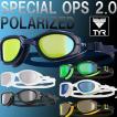 【全品ポイント3倍以上!】●TYR(ティア) SpecialOps2.0 偏光レンズ クッションゴーグル LGSPL