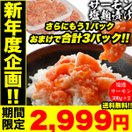 (さらに1個おまけでついてきて合計900g!)...