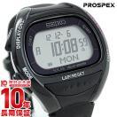 セイコー プロスペックス PROSPEX スーパーランナーズ ランニング ソーラー 100m防水 SBEF001  メンズ 腕時計