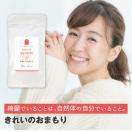 placenta 生プラセンタ サプリメント お試し (60粒入・約30日分) プラセンタ サプリ セール