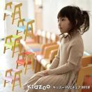 Kidzoo(キッズーシリーズ)PVCチェアー(肘付き) キッズチェア 木製 ローチェア 子供椅子 肘付 ロー ネイキッズ nakids