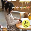 【送料無料】 Na Kids キッズテーブル3点セット KDT-2145+KDC-1906*2 【子供家具】【ネイキッズ】【チャイルドテーブル】[s14203700]