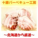 お肉屋さんのベーコン切り落とし 250g×2...