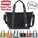 チャムス CHUMS オープントップ トートバッグ