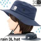 karrimor カリマー レインハット rain 3L hat +d