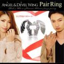 ペアリング 指輪 シルバーアクセサリー 羽根 悪魔 天使 ブラック ホワイト r0697-pair BOX付きペアセット