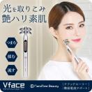 美顔器 ローラー クアッドフェイスローラー Vフェイス 正規品 美容家電 美容器具