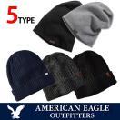 アメリカンイーグル  ニットキャップ ニット帽 メンズ レディースAmerican Eagle ae-a140 ブラック グレー ネイビー