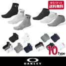 Oakley オークリー ソックス 3足セット 靴下 メンズ レディース ゴルフ ジョギング oa238 10タイプ ポイント消化 送料無料