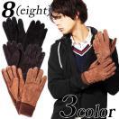 手袋 メンズ グローブ レザー スウェード 革 皮 手袋 レザー手袋