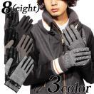 レザー グローブ 手袋 メンズ 手袋 てぶくろ スマホ対応 チェック グローブ