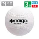 ソフトボール用品 ソフトボール 3号球 検...
