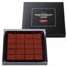ロイズ 生チョコレートガーナビター 20P