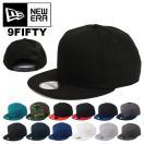 ニューエラ キャップ 無地 9FIFTY New Era メンズ 帽子 スナップバック 人気 ブランド
