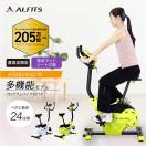 大決算セール/14日0時〜25日9時まで フィットネスバイク スピンバイク ダイエット AFB6216G プログラムバイク6216G 健康