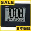 セイコー 電波掛時計 電波時計 SEIKO セイコー 掛け時計 デジタル 掛置兼用 電波時計 SQ770K