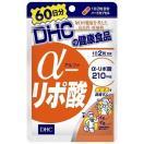 DHC α−リポ酸 60日分 120粒 サプリ サプ...