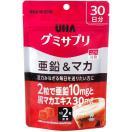 UHA グミサプリ 亜鉛&マカ 30日分 60粒 UHA味覚糖