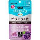 UHA グミサプリKIDS ビタミン&鉄 10日分 50粒 UHA味覚糖