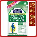 【送料無料】小林製薬の栄養補助食品 グルコサミン コンドロイチン ヒアルロン酸 約30日分 240粒(サプリ サプリメント)