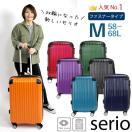 旅行シーズン前に準備!軽くて丈夫な、おすすめのスーツケースはどれ?