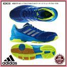 【アディダス】Multido Essence 室内用シューズ/バレーボール/ハンドボール/ドッジボール/adidas (KDK50) AQ6275