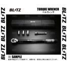 BLITZ ブリッツ トルクレンチ 1/2  17mm...