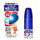 コンタック鼻炎スプレー季節性アレルギー専用10ml