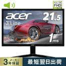 ゲーミングモニター PS4 HDMI 新品 21.5イ...