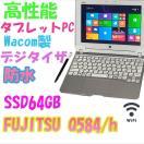 美品 タブレットPC ARROWS Tab Q584/H (FAR...