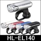 キャットアイ/CATEYE HL-EL140 スーパーホワイトヘッドライト