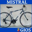 送料無料 クロスバイク ジオス ミストラル (グレー) 2017 GIOS MISTRAL