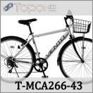 TOPONE  (トップワン) 26インチ 泥除け付き シマノ6段変速 クロスバイク (ホワイト) (T-MCA266-43-WH) (送料無料)