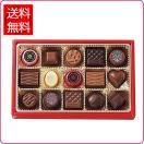バレンタイン valentine モロゾフ Morozoff チョコレート chocolate フェイバリット 15個入 MO-0262 送料無料