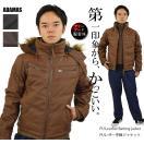 ダウンジャケット メンズ 大きいサイズあり PU レザー 中綿 ダウン ジャケット はおり 革ジャン フェイク レザー 合成皮革 アウター ブルゾン ジャンパー