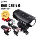 自転車ライト 防水 USB 充電式 明るい LED ...