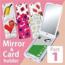 iPhone7 iPhone6s ケース カード収納 鏡付き 人気の ミラー ケース ICカード対応 おしゃれ スマホケース iphone7 ケース ミラー付き ハードケース