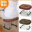 送料無料 日本製 座面の高さ24cmの 万能椅子 ( らくらく正座椅子 LE )