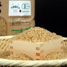 [平成29年産新米予約]米食味コンクールで金賞を受賞した渡部さんの杭掛け天日干しJAS有機栽培つや姫(玄米)30kg