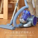 掃除機 サイクロン掃除機 サイクロンクリーナー キャニスタータイプ パワフル吸引 軽量 紙パック不要 吸引力抜群###掃除機FJD-934青###