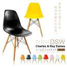 イームズ Eames シェルチェアー チェア DSW ウッドベース サイドシェルチェア ジェネリック家具 デザイナーズ家具 ###チェアPP-623###
