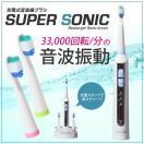 電動歯ブラシ 本体【今だけ替えブラシ6本付...