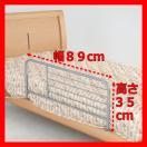 ベッドガード 幅は約89cm、高さ約35cm...