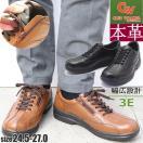 本革/ファスナー付き/3E/CLUB WALKER/ウォ...