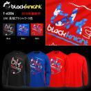 バドミントン スカッシュ ブラックナイト BLACK KNIGHT ユニ バドミントン ウェア  長袖プラクティスシャツ ロングTシャツ T-6206