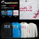 バドミントン スカッシュ ブラックナイト BLACK KNIGHT ユニ バドミントン ウェア  長袖プラクティスシャツ ロングTシャツ T-6207